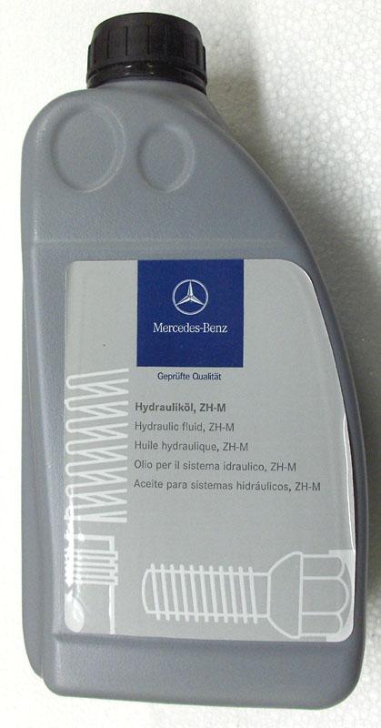 1995 e300d differential fluid peachparts mercedes shopforum for Mercedes benz hydraulic fluid